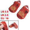 Pair Gold Tone Floral Pattern Red Baby Crib Toddler Cloth Sandals...