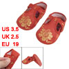2 Pcs Gold Tone Floral Pattern Red Baby Boy Girl Crib Toddler Sho...