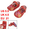 Gold Tone Amaranth Floral Pattern Red Baby Crib Toddler Shoes US ...