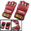 Red Faux Feather Pad Half Finger Boxing Gloves for Adult