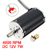 Electrical Machine 4000RPM 12V 1.3A DC Geared Motor