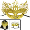 Shiny Powder Accent Mardi Gras Costume Ball Party Eye Mask Gold T...