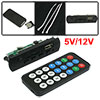 5V/12V Digital Red LED Display MP3 Decoder Remote Support USB SD ...