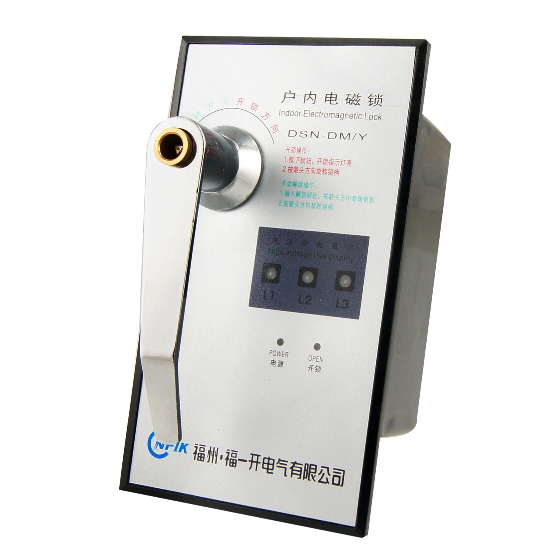 Indoor-Electromagnetic-Lock-DSN-DMY-Model-7-2-40-5KV-Rated-Voltage