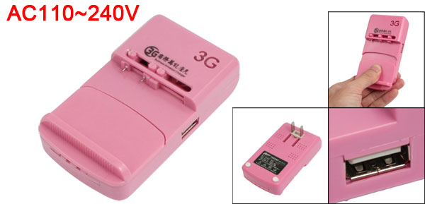 Blush Business Universal Battery Charger With USB Port Output for Cellphone