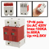 AC 420V 100KA Max Current 60KA In 1P+N Din Rail Mount Surge Prote...