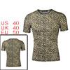 Man Beige Black Stylish Round Neck Short Sleeve Leopard Print Shi...