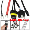 1.5M Long HID Xenon DC 12V Wiring Harness Controller w Cable Tie