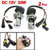 Auto Cars 35W 12000K HID Bi-Xenon Hi/Lo H/L H4 Headlight Bulbs La...