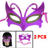 2 Pcs Self Tie Ribbon Green Yellow Powder Decor Fuchsia Plastic Mask