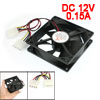 DC 12V 0.15A 4 Pins PC Computer CPU Cooler Cooling Fan 92mm x 25m...