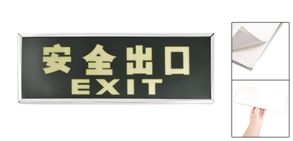 330mm x 130mm Rectangle Green Plastic Luminous Emergency Exit Sign