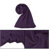 "Unisex Dark Purple Trendy Long 81.9"" Length Neck Warmer Simple Sc..."