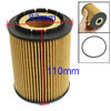 Cartridge Oil Filter for VW Caddy Jetta Multivan Passat Phaeton P...