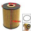 Cartridge Engine Oil Filter w Seal Ring for Audi A8 Quattro S8
