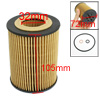 Engine Oil Filter w Rubber Seal Ring for BMW 500 600 700 Series Alpina B7