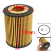 Engine Oil Filter Cartridge for BMW 500 600 700 Series