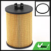 Car Engine Cartridge Oil Filter w Seal Rings for Mercedes-Benz B2...