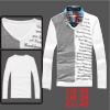 Men White Pullover Letter Prints Design ...