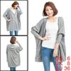 Women Light Gray Zipper Batwing Sleeve Loose Autumn Hooded Coat S