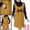 Pregnancy Dark Yellow Bowknot Decor Pullover Slant Pockets Casual...