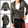 Men Beige Black Fashion Long Sleeve Leopard Prints Zip Up Casual ...