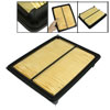 Auto Trucks Cars Panel Air Filter Black Yellow Replacement