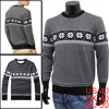 Mens Dark Gray Long Sleeves Stretchy Novelty Prints Sweater M