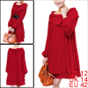 Ladies Elegant Red Puff Long Sleeve Convertible Pleated Dress L