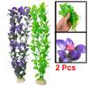 2 Pcs Emulational Dark Green Purple Plastic Leaves  Plant for Fish Tank