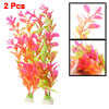 "2 Pcs Fishtank Embellishment Simulated 10.2"" Height Red Fuchsia G..."