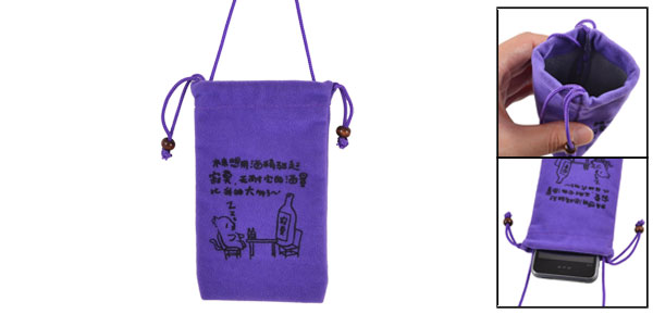 Drawstring Closure Chinese Characters Pattern Purple Phone Pouch Bag Holder