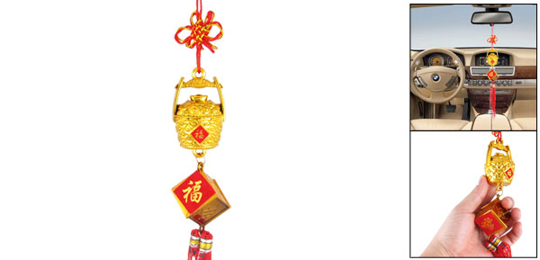 Gold Tone Plastic Basket Square Case Decor Chinese Knot Style Car Hang Ornament