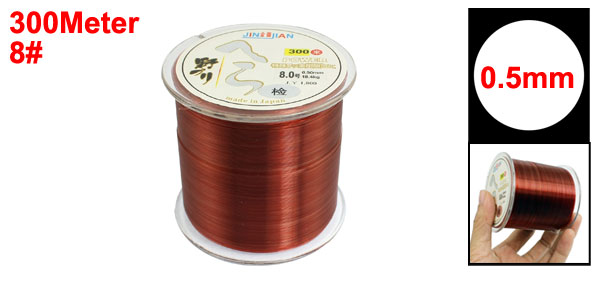 0.5mm Diameter 18.4Kg Brown Nylon Freshwater Fishing Spool Line 300m