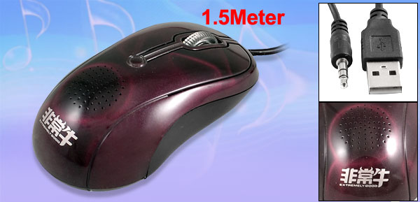 Desktop Laptop 2 in 1 Multifunction Music Speaker USB Optical Mouse 1.5M Cable Burgundy