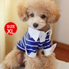 Summer Roll up Sleeve Blue Stripe Pet Dog Polo T Shirt Clothes Apparel XL