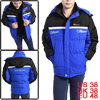Men Long Sleeve Button Closure Zip Up Black Blue Quilted Coat M