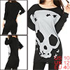 Lady Black Gray Skull Pattern Fornt Stretch Stars Detail Loose Tu...