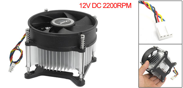 12V DC 2200RPM Silver Tone Round Shape Computer CPU Heatsink Cooler Fan w Base