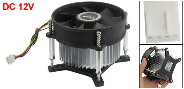 12V DC 2100RPM Silver Tone Round Shape Computer CPU Heatsink Cooling Fan