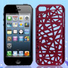 Hollow Bird Nest Burgundy Back Case Cover for Apple iPhone 5 5G