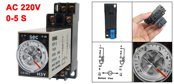 H3Y-2 220VAC DPDT 5 Seconds 5S 8P Terminals Delay Timer Time Relay w Base