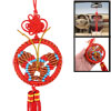Red Circle Ring Pendant Fringed Tassel Butterfly Chinese Knot Han...