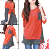 Ladies Buttons Breast Pockets Color Blocking Round Neck Batwing S...