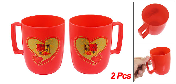Chinese Character Print Plastic Gargle Cup Container Red 2 Pcs