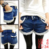Sexy Ladies Faux Fur Button Closure Belt Loop Denim Juniors Fashi...