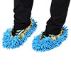 Pair Multifunction Floor House Cleaning Mop Slippers Shoes Cover ...
