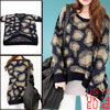 Ladies Geometric Prints Knit Stretchy High Low Hem Pullover Sweat...