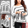 Ladies White Scoop Neck Casual Soft Novelty Pattern Warm Sweater ...