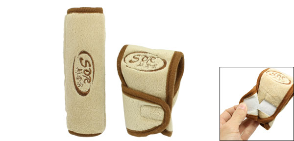 Car Gear Shift Knob Cover Beige Brown + Hand Brake Sleeve Case Protector
